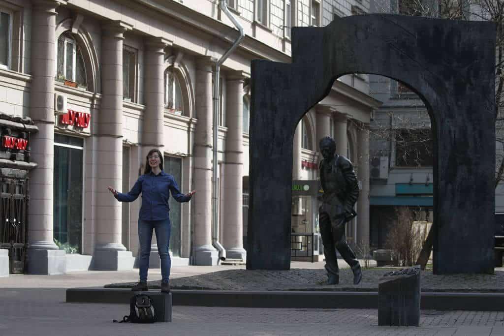 Pomnik Bułata Okudżawy