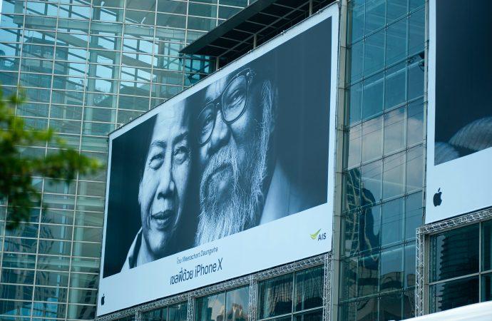 Czy warto inwestować w reklamę w miejscach publicznych?